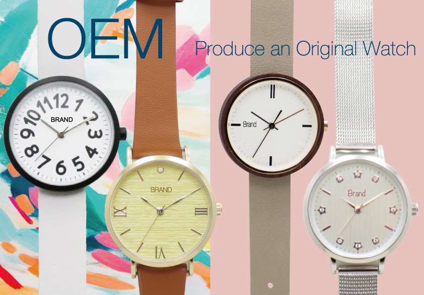 OEM Produce an Original watch